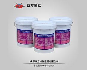 K28A-水性通用PVC卷材粘合剂
