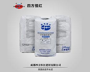 崇州K30-高强水泥自流平